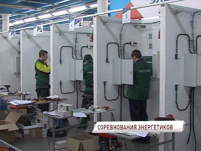 Будущие энергетики оттачивают свое мастерство на чемпионате рабочих профессий