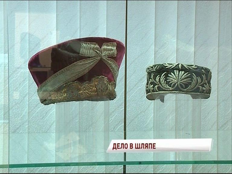 В Ярославле открылась выставка женских головных уборов