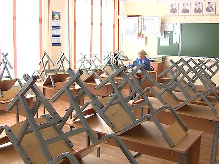 Школу №33 закрыли на карантин