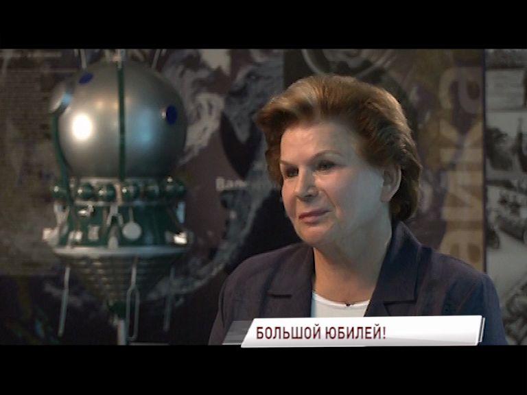 Валентина Терешкова отмечает юбилей