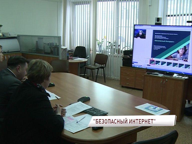 Ярославль присоединился к акции «Месяц безопасного Интернета»