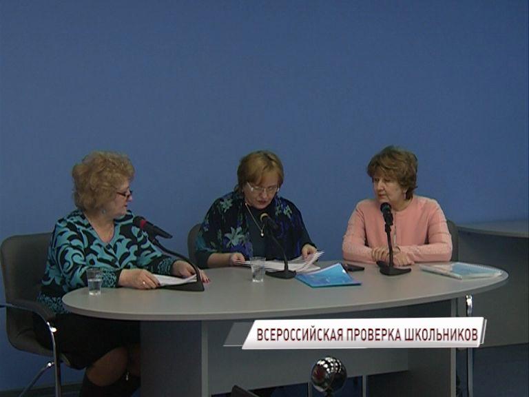 Учеников 4, 5 и 11 классов в апреле ждет всероссийская проверочная работа