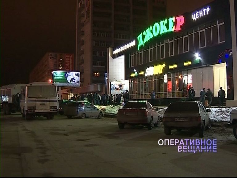 Лже-минер из Рыбинска приговорен к году исправительных работ