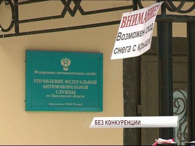 Здание администрации Кукобойского сельского поселения построили с нарушениями