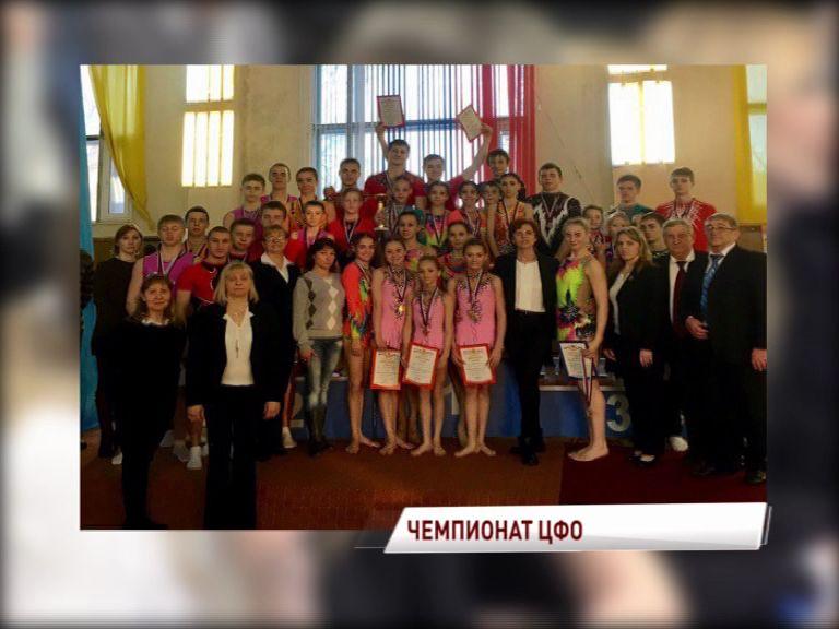 Команда Ярославской области блестяще выступила на чемпионате и первенстве ЦФО по спортивной акробатике