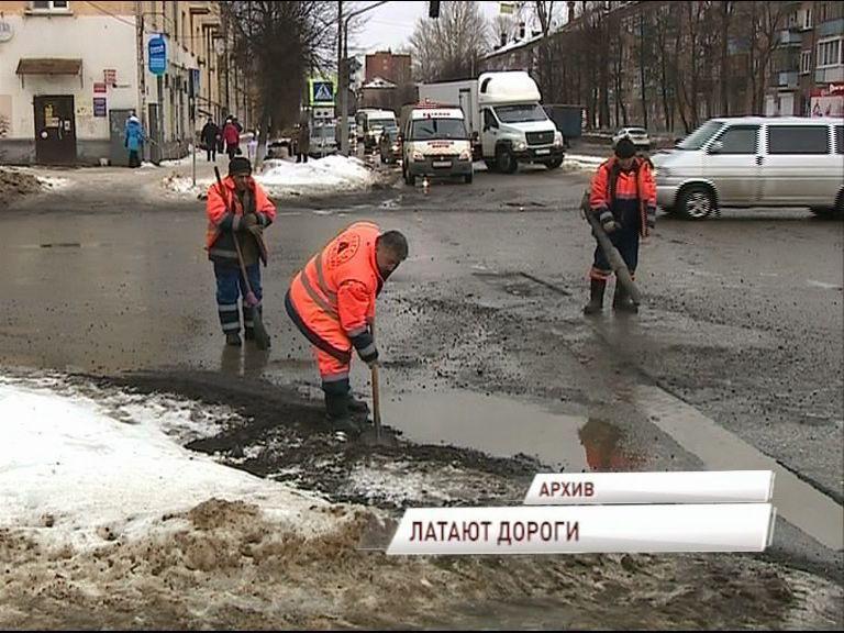 В Ярославле латают дороги