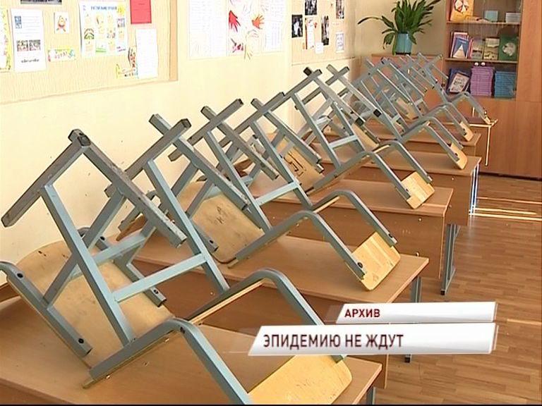 В Ярославской области карантин объявлен в 22-х классах