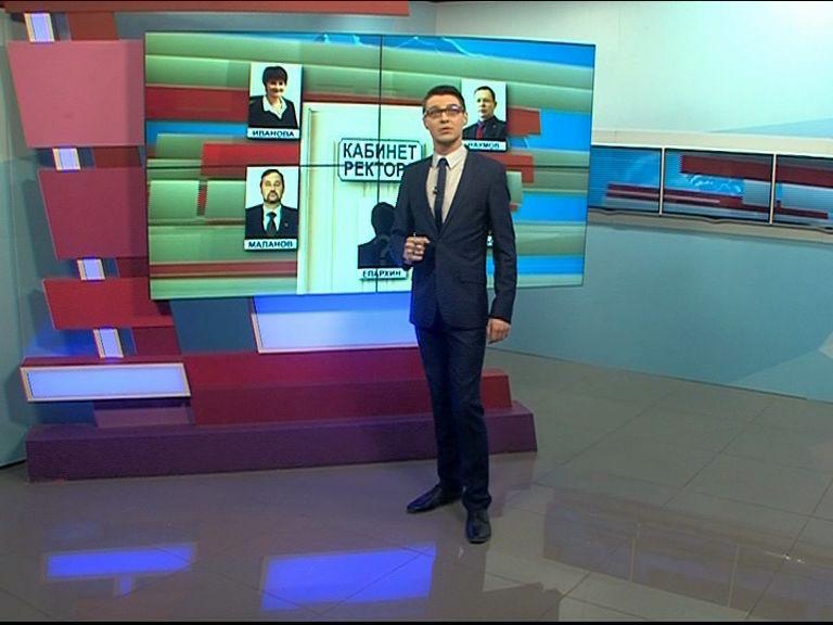 Кто станет новым ректором ЯГТУ: знакомимся с кандидатами