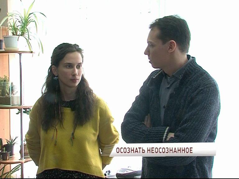 Ярославские психологи стали лауреатами премии Российской академии наук