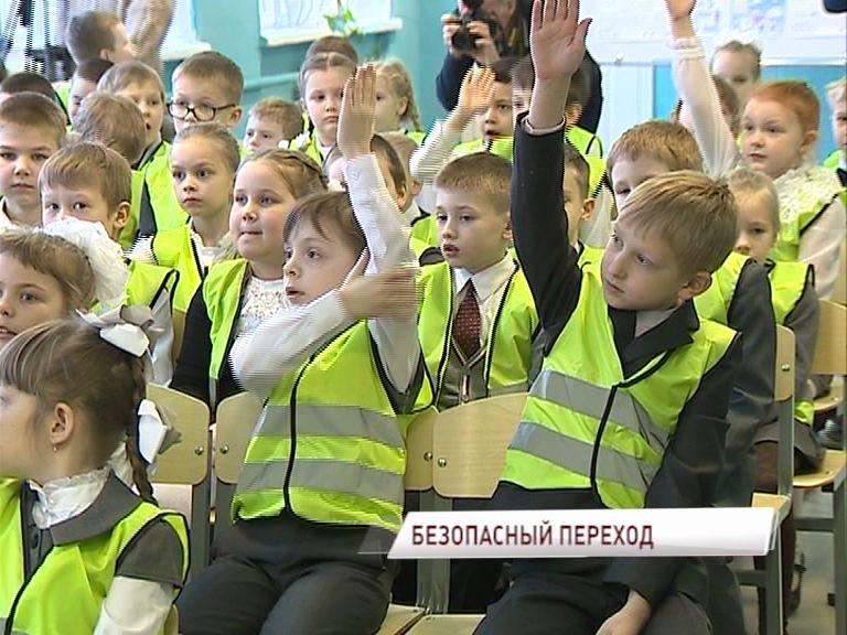 Безопасности детей на дорогах в Ярославской области уделяется большое внимание