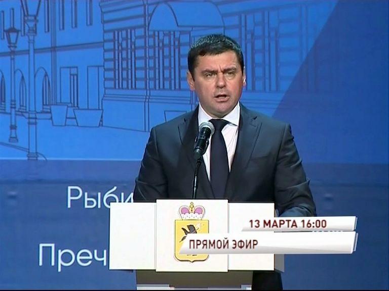 Дмитрий Миронов в прямом эфире «Первого Ярославского» презентуют стратегию развития региона