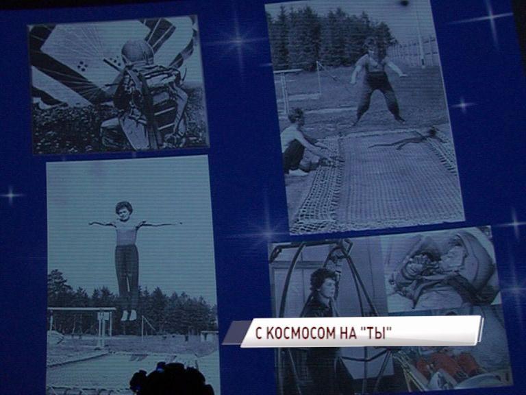 В Ярославле стартовала межрегиональная конференция «Дорога к звездам»
