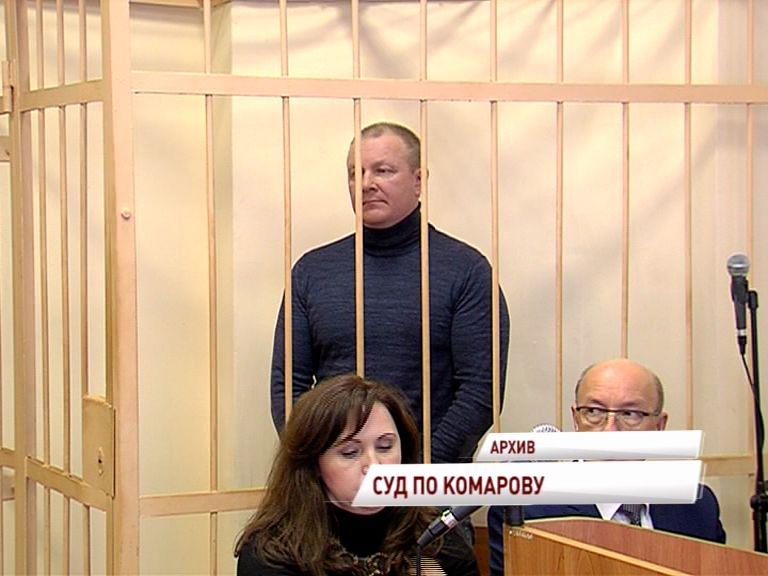 Начались слушания по делу бывшего заммэра Ярославля