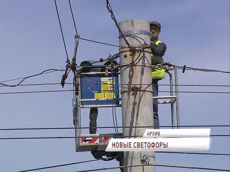 В Рыбинске установят восемь новых светофоров с таймером