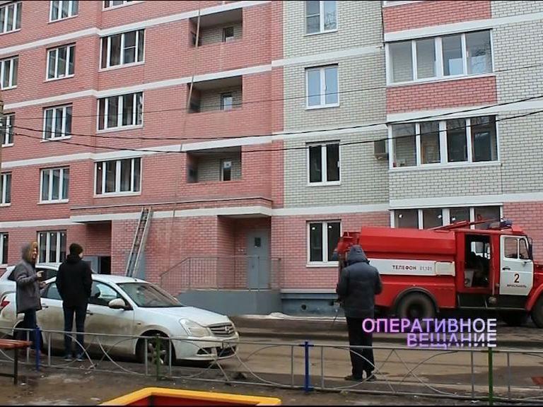 В Ленинском районе случилось возгорание в многоэтажке