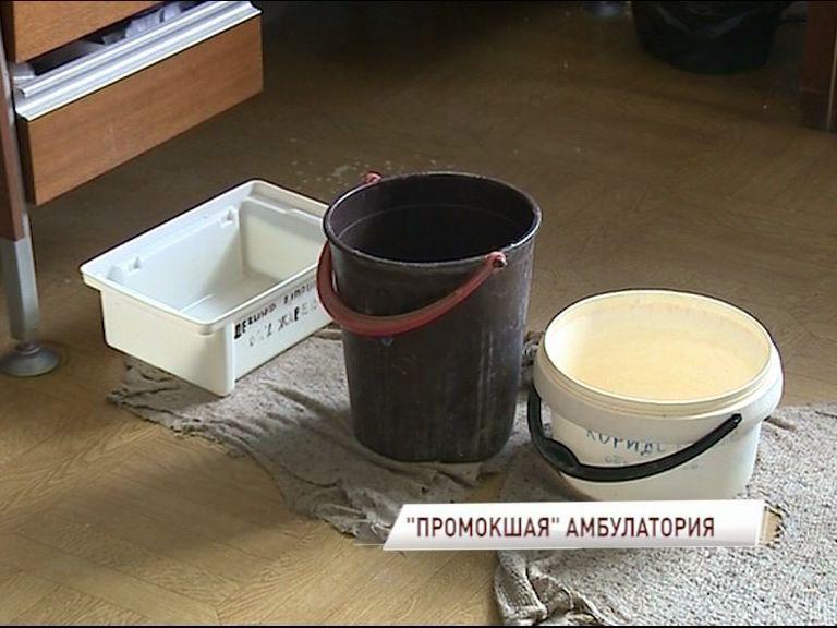 В амбулатории села Сарафоново в кабинетах текут ручьи
