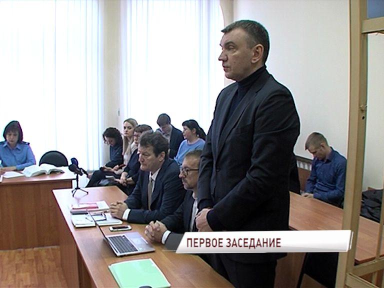 Началось рассмотрение дела экс-чиновника Ростислава Даниленко