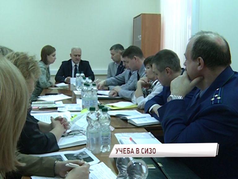Несовершеннолетние в Рыбинском СИЗО все же смогут учиться