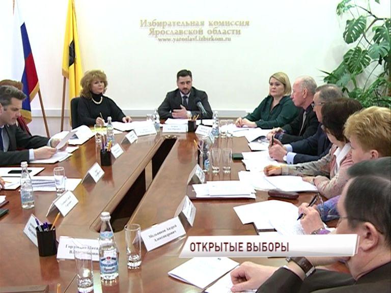 Облизбирком поддержал предложение Дмитрия Миронова о снижении муниципального фильтра