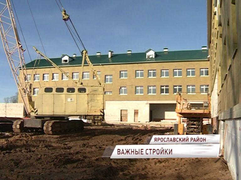 В региональной Думе обсудили строительство новых образовательных учреждений в области