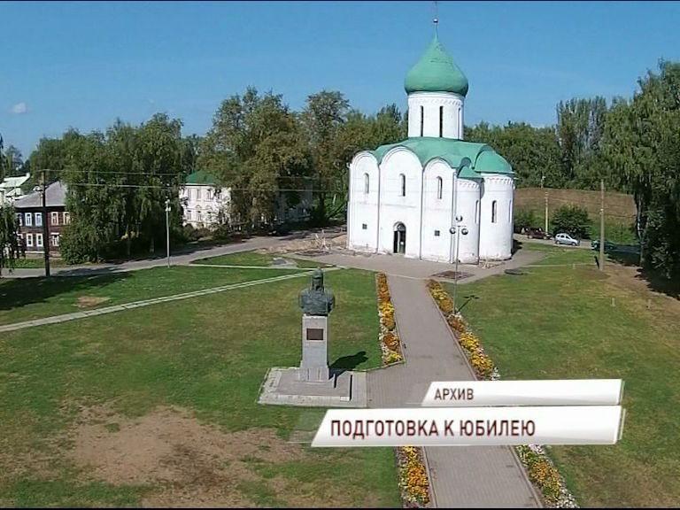 Ярославская область готовится к празднованию 800-летия со дня рождения Александра Невского