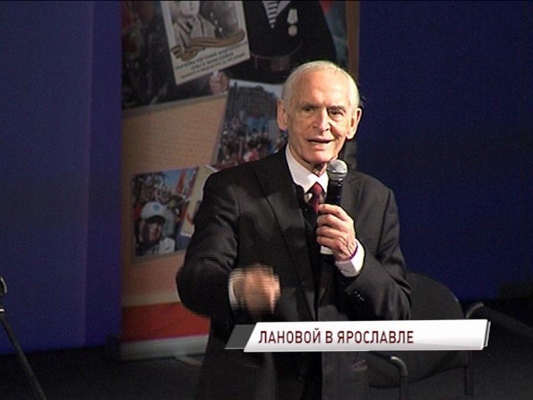 Ярославль посетил народный артист СССР Василий Лановой