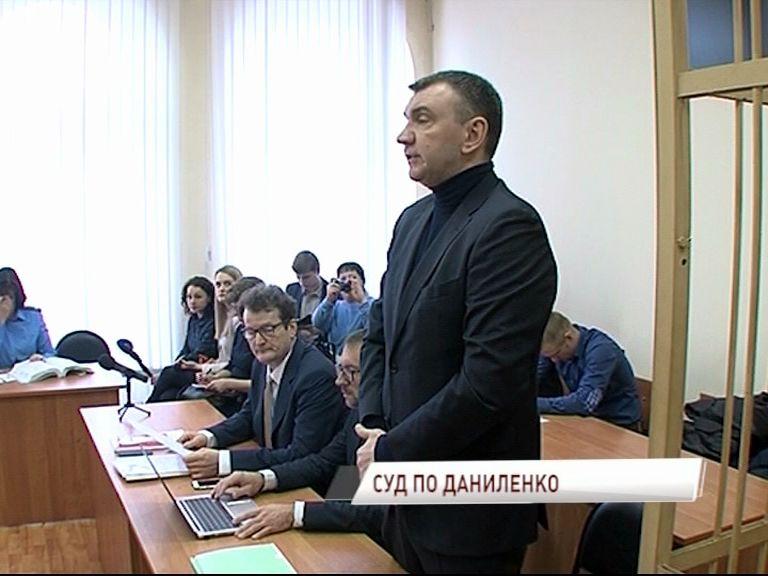 Бывший зампред регионального правительства Ростислав Даниленко получил условный срок
