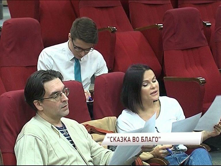 «Первый Ярославский» примет участие в благотворительном спектакле
