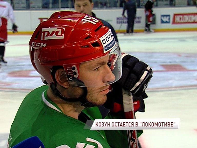 Главный бомбардир «Локомотива» продлил контракт с клубом