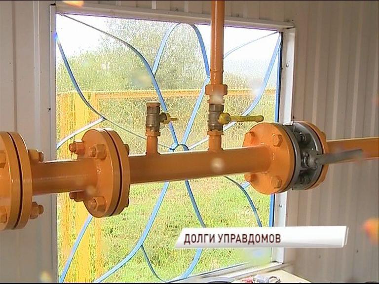 Управдомы, протестующие против создания ЯрОблЕИРЦ, задолжали ресурсовикам более 2,5 млрд. рублей