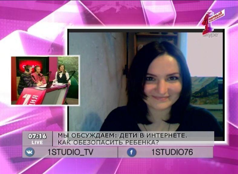 Психолог Тамара Кутукова о безопасности детей в Интернете