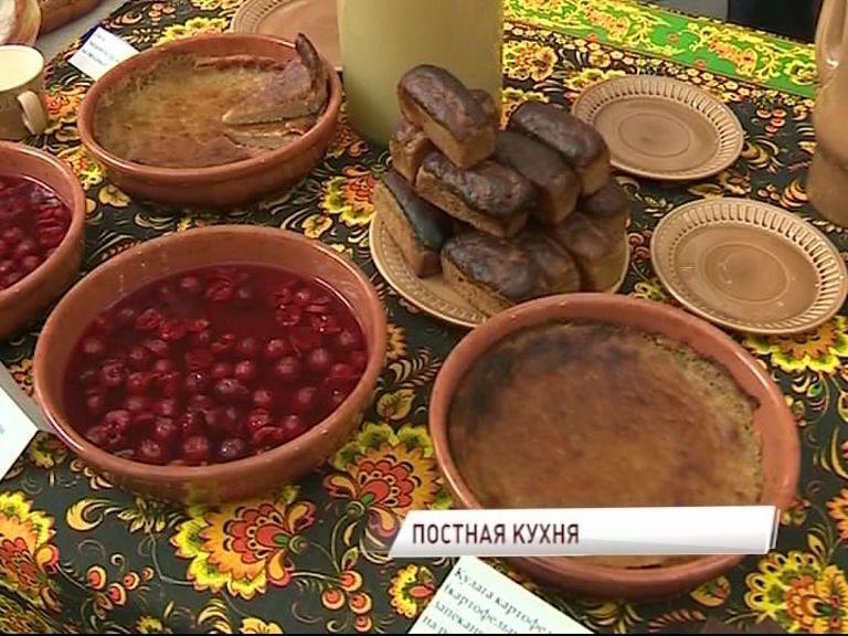 Фестиваль постной кухни стартовал в Ярославле