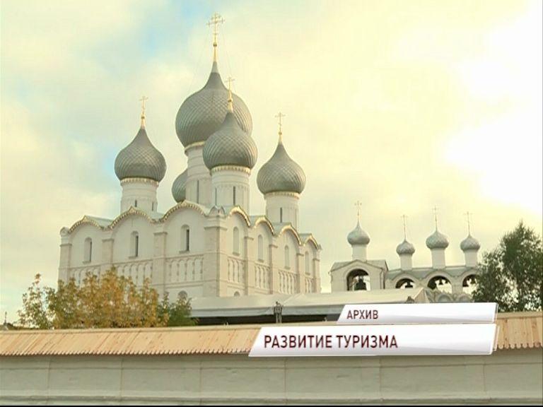 Кроме традиционных для Ярославской области турмаршрутов, планируют развивать и новые