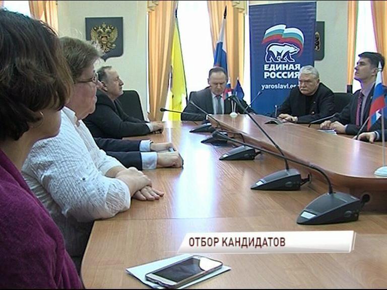 «Единая Россия» продолжает прием заявок на праймериз