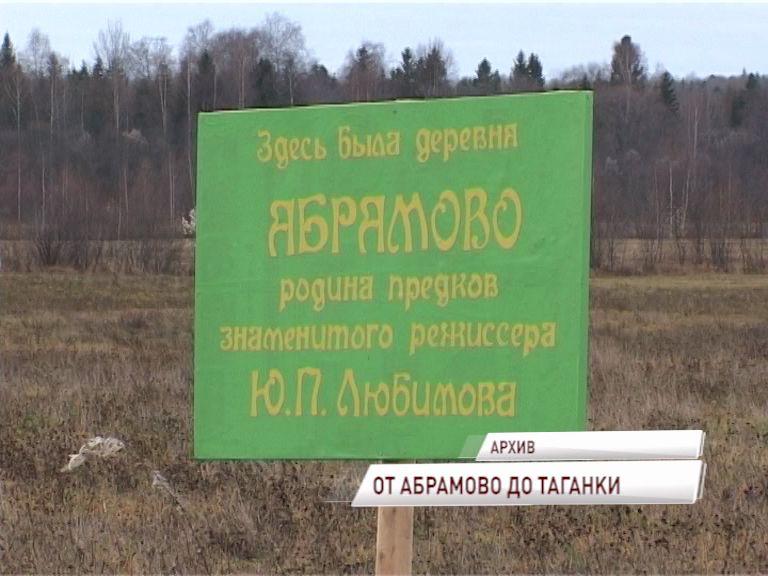 Вскоре в регионе появится новый туристический маршрут