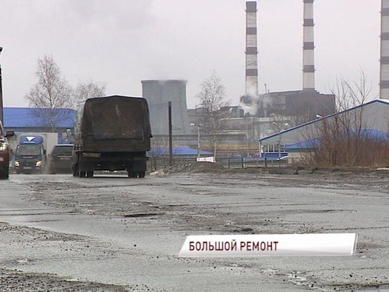 Худые дороги: какие ярославские магистрали ждет полная реконструкция, а где лишь залатают ямы