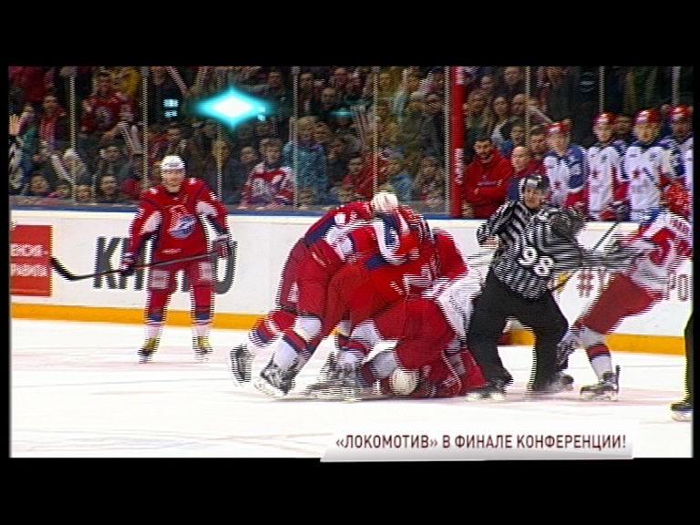 Шайбы, драки, удаления и тренерская дуэль: как «Локомотив» прошел ЦСКА