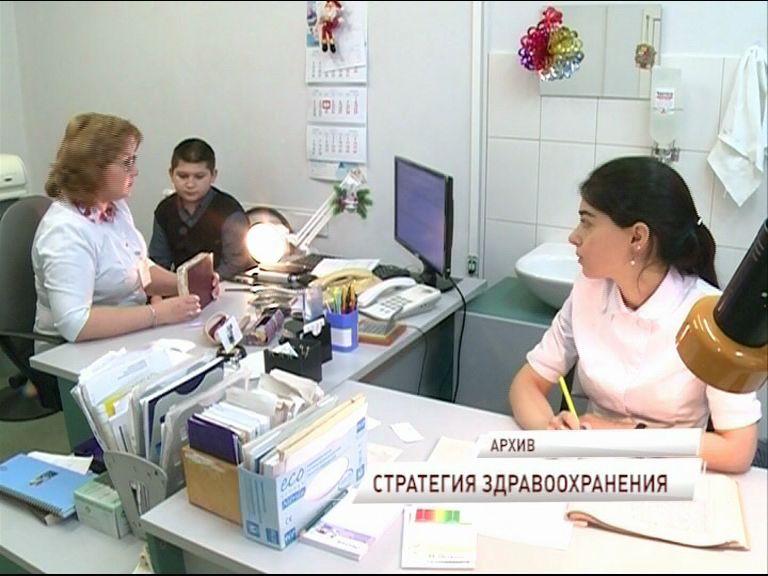 Проект «Бережливая поликлиника»: модернизация первичной медико-амбулаторной сети