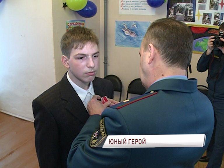 Ярославский школьник за спасение семьи удостоен высокой награды