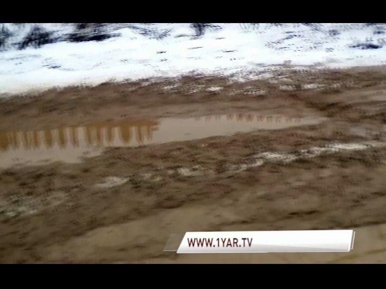 Жители на Закоторосльной набережной: все дороги у нас размыты
