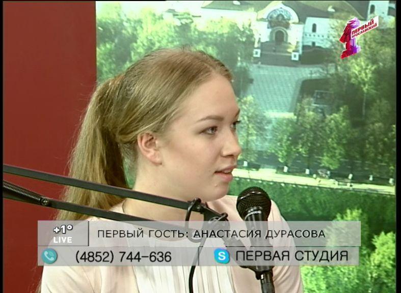 Анастасия Дурасова: школьная форма - это социальное равенство