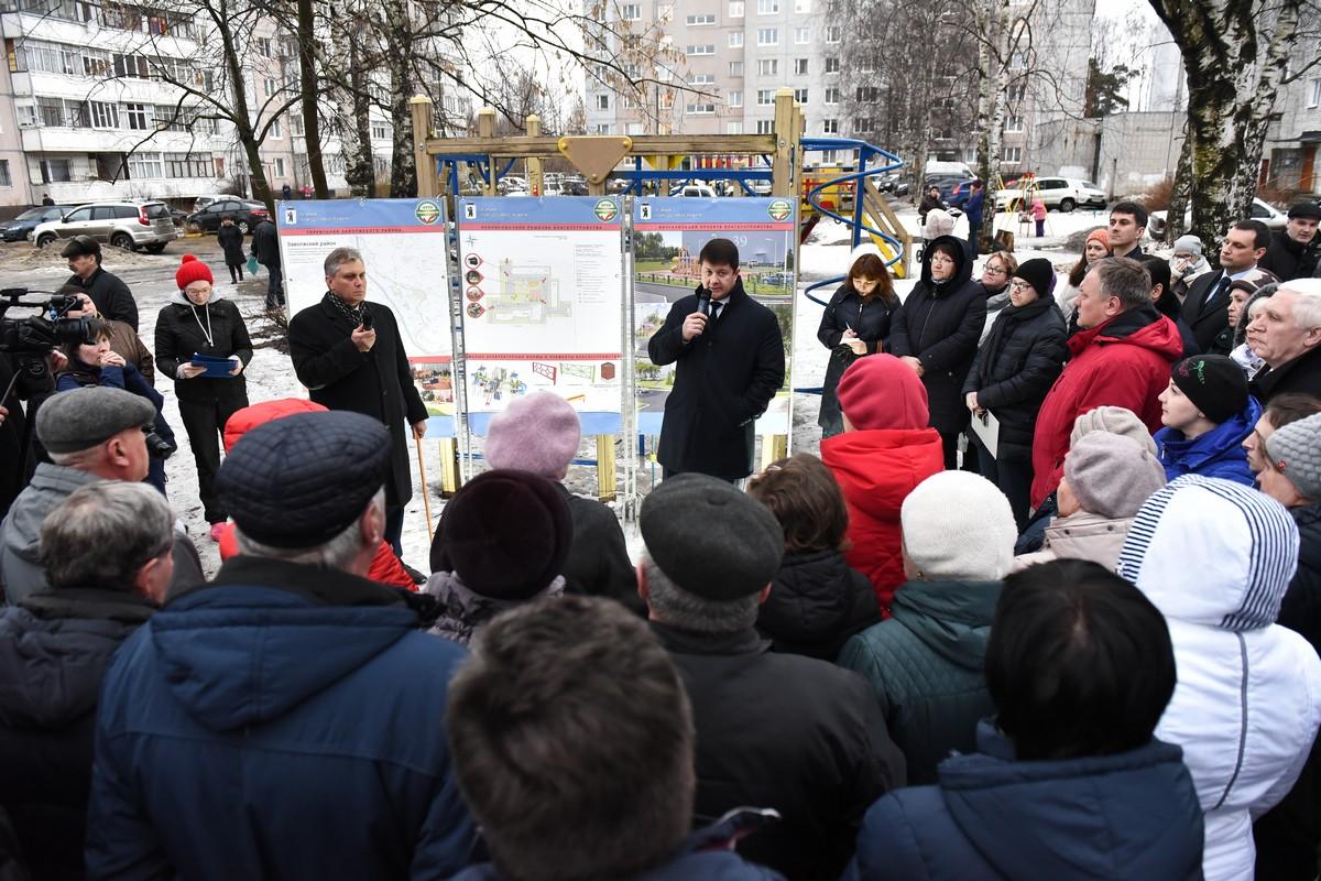 Губернаторский проект «Решаем вместе» начал свою реализацию в Ярославле