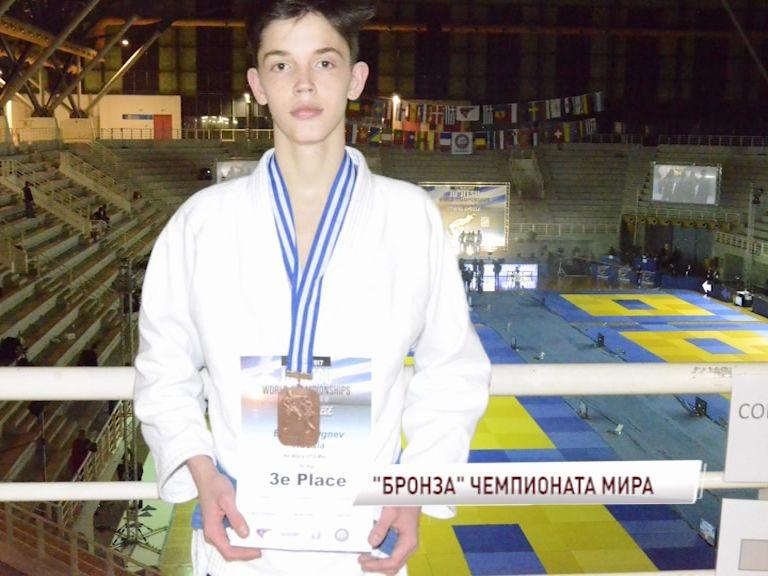 Ярославец стал бронзовым призером чемпионата мира по джиу-джитсу среди аспирантов