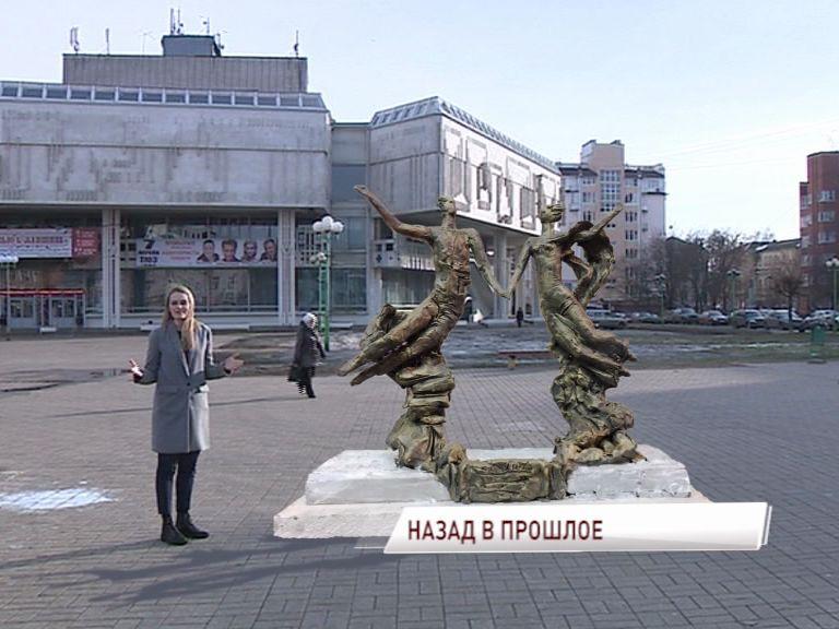 У ТЮЗа установят скульптуру парящих комсомольцев