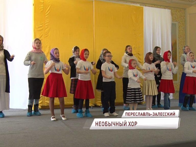 Особенные артисты из Москвы выступили в Николо-Сольбинском женском монастыре под Переславлем