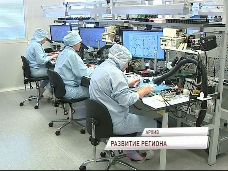 Долю инновационных и перерабатывающих производств в регионе к 2025 году увеличат в два раза