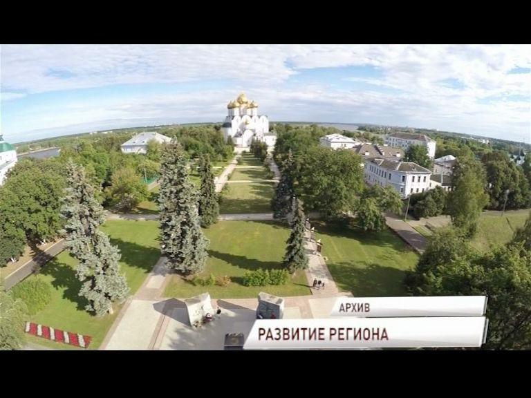 В Ярославской области проведут комплекс мер для привлечения туристов