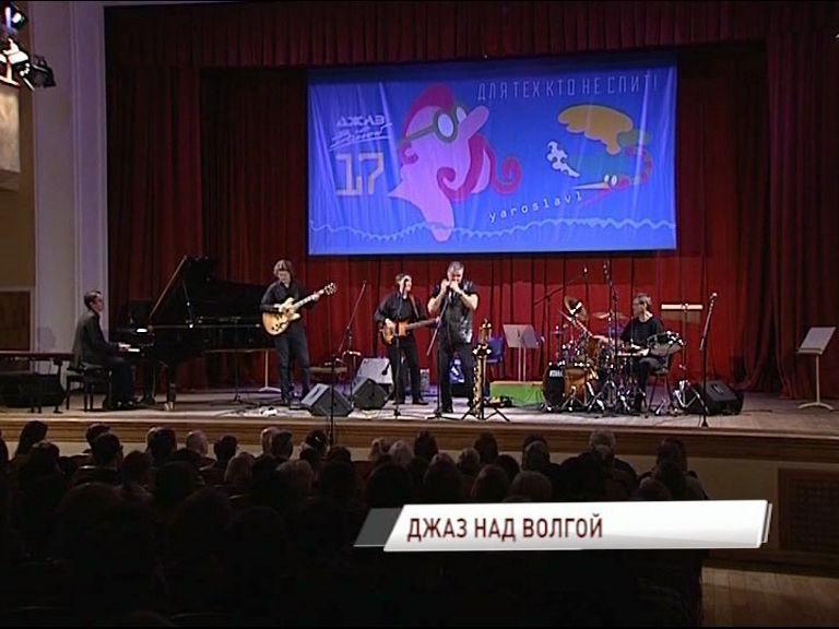 В Ярославле стартовал фестиваль «Джаз над Волгой»