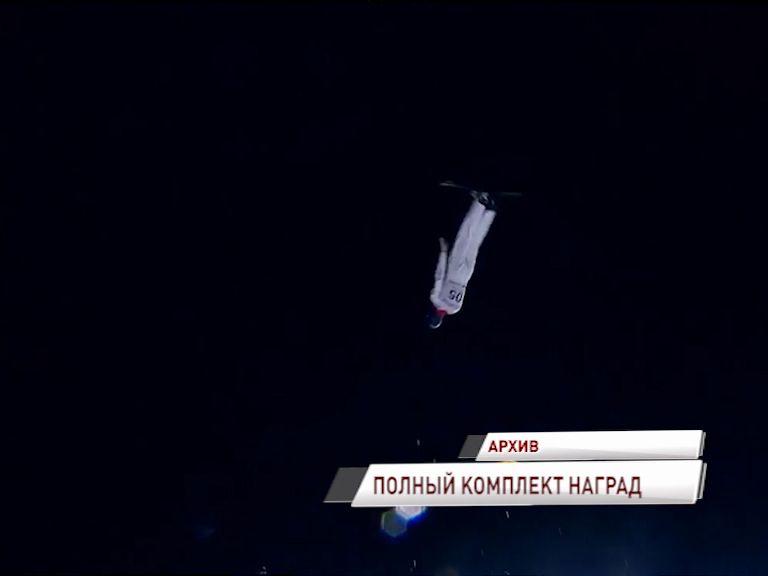 Ярославские лыжные акробаты взяли медали чемпионата России
