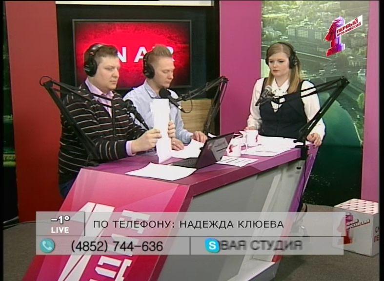 Психолог Надежда Клюева - о взаимоотношениях на работе
